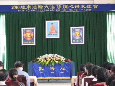 Pháp Hội lần thứ hai ở Việt Nam diễn ra tại Hà Nội